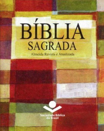 Bíblia Sagrada RA (Pequena, Brochura)