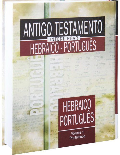 Antigo Testamento Interlinear