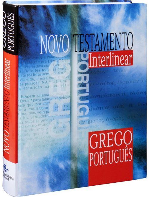 Novo Testamento Interlinear